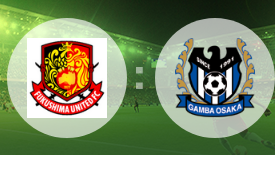 Fukushima United Vs Gamba Osaka U23 On 02 09 2020 Match Previews Betting Tips