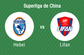 Hebei China Fortune vs Chongqing Dangdai Lifan