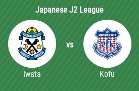 Jubilo Iwata vs Ventforet Kofu